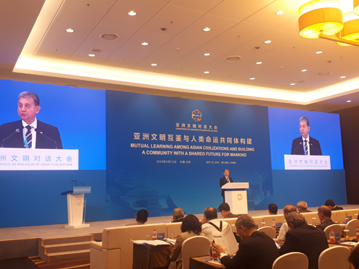 The delegation led by the president of the Azerbaijan National Academy of Sciences, academician Akif Alizadeh participated in various events held in Beijing and Shanghai cities of the Republic of China